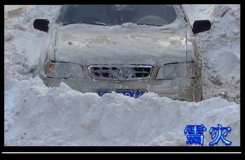 В Китаї тривають сильні снігопади. Фото: China Photos/Getty Images