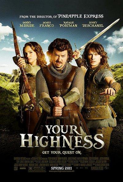 Постер до фільму «Ваша високість»