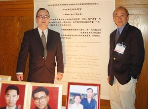 Джон Кусуми (слева), один из основателей организации в поддержку Китая, и Сю Вэньли. Фото: Сю Мин/Великая Эпоха