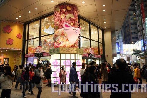 Новогоднее украшение супермаркета в Гонконге. Фото: У Ляньё/Великая Эпоха