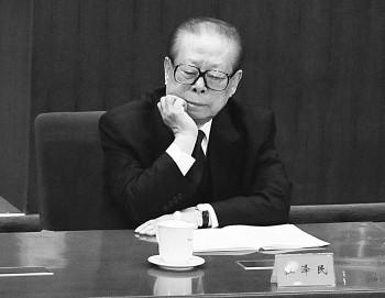 Фракция бывшего диктатора Цзян Цзэминя на грани краха. Фото: Minoru Iwasaki-Pool/Getty Images