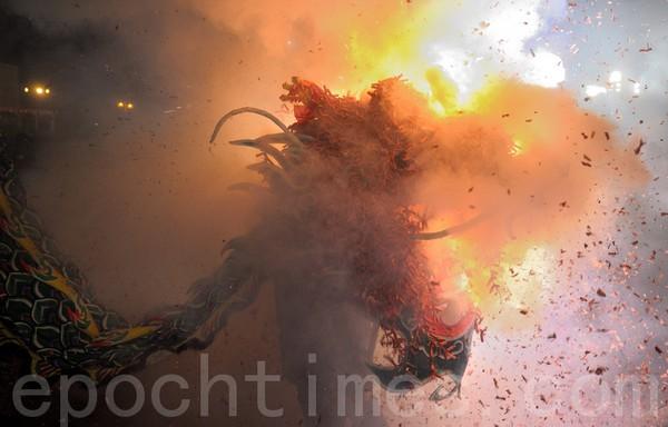 Фестиваль Дракона. Повіт Мяолі. Китайська Республіка (Тайвань). 12 лютого 2011 р. Фото: The Epoch Times