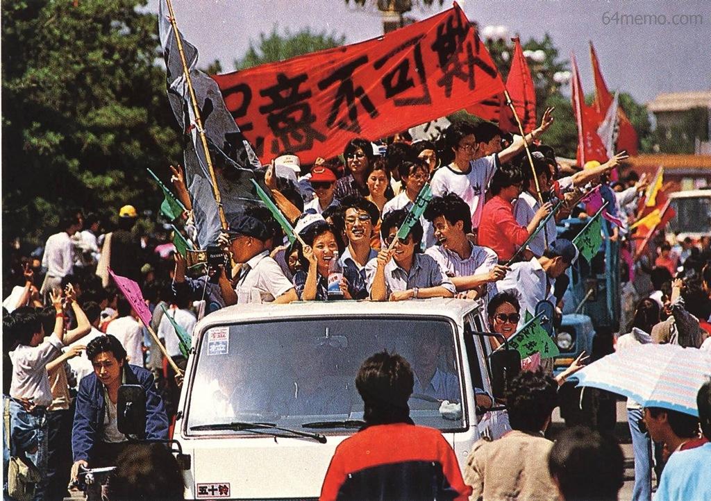 25 мая 1989 г. Студенты и простые люди едут на площадь Тяньаньмэнь, чтобы присоединиться к акции протеста. Фото: 64memo.com