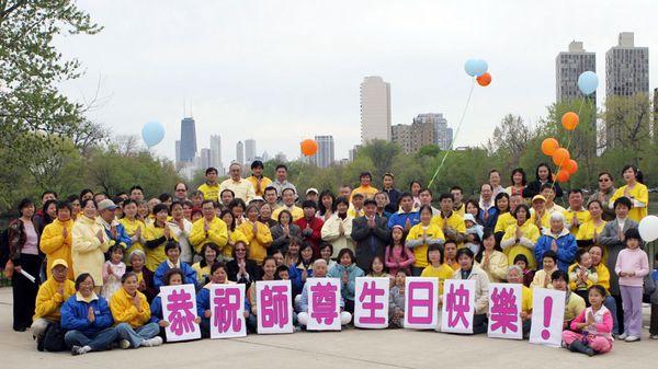 Поздравление от последователей Фалуньгун центральной части США