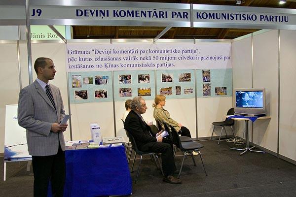 Представители The Epoch Times в Латвии организовали для посетителей показ видео-версии «Девяти комментариев», снятых телекомпанией NTD. Фото: The Epoch Times