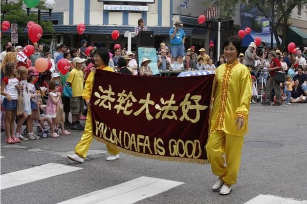 Послідовники Фалуньгун провели святковий хід на День Незалежності США. 4 липня 2009 рік. Фото з minghui.org
