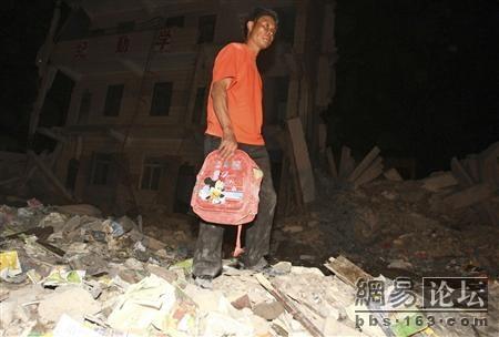 Отец ищет своего сына. Фото с secretchina.com