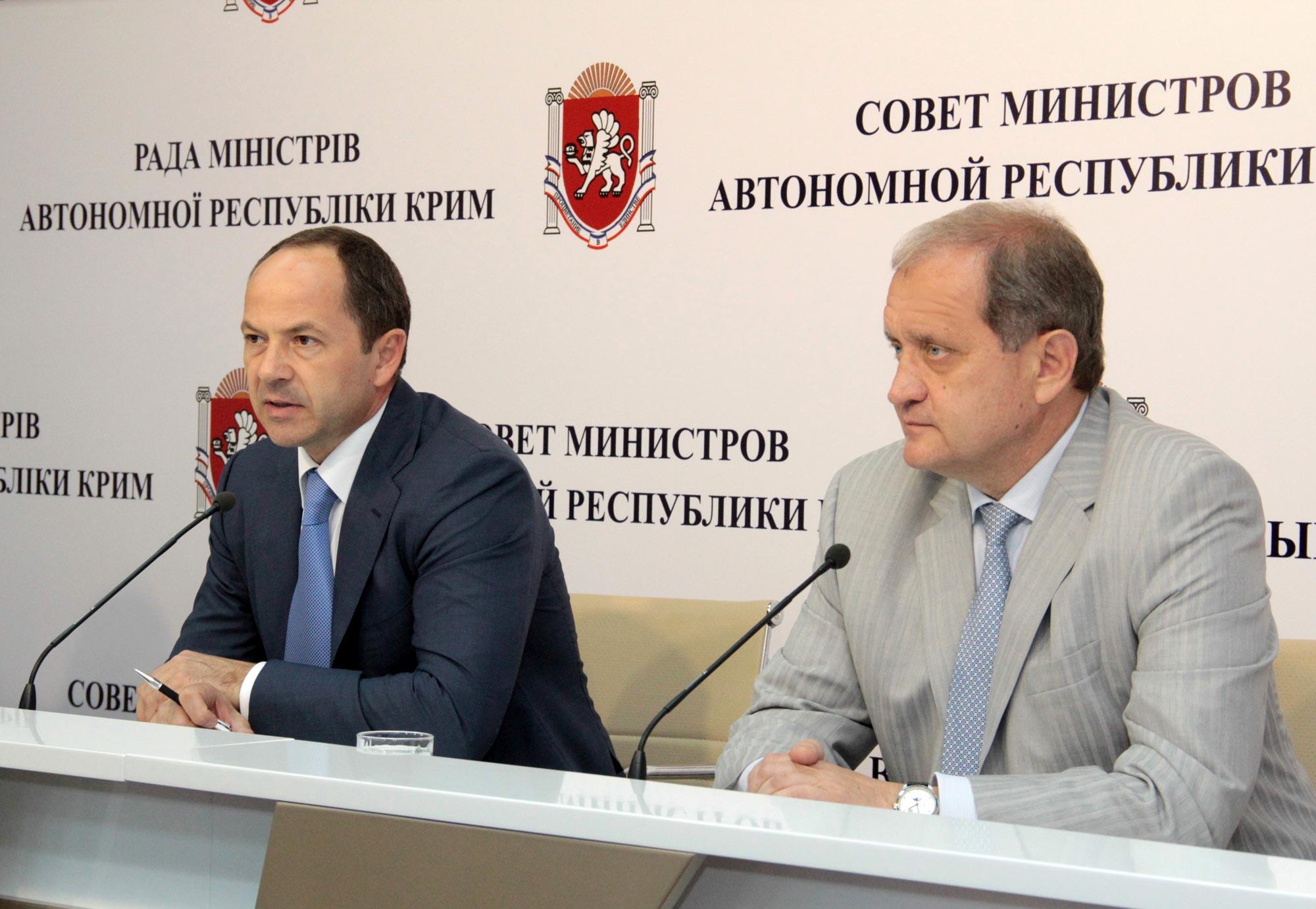 Сергій Тігіпко (зліва) и Анатолий Могільов