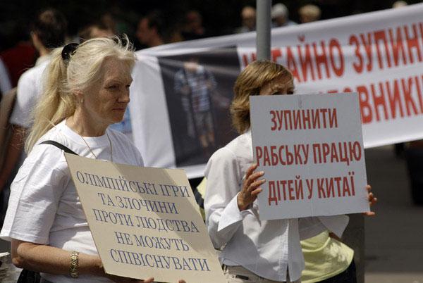 Участники митинга в поддержку Всемирной эстафеты факела в защиту прав человека на Майдане Независимости в Киеве 31 мая 2008 года. Фото: The Epoch Times