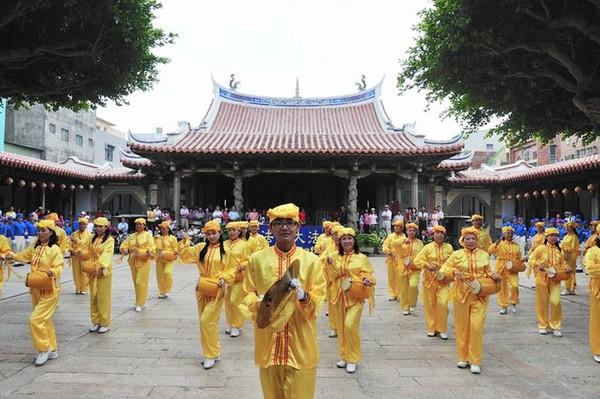 Тайвань. Мероприятия, приуроченные к Всемирному Дню Фалунь Дафа. Фото с minghui.org