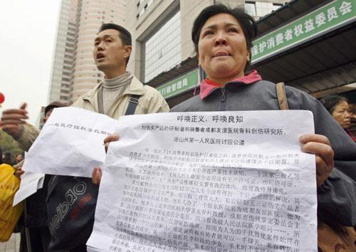 15 березня, 2007 р. Мешканці м. Ченду, пров. Сичуань перед лікарнею протестують проти медичної помилки. Фото: Лю Цзінь /AFP/Getty Images