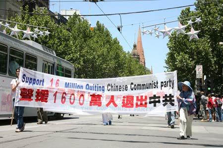 Хода вулицями Мельбурна. Фото: Чень Мін/Велика Епоха