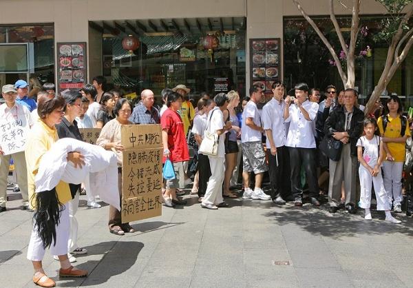 Показ сцен злочинів компартії КНР. (Chen Ming/The Epoch Times)