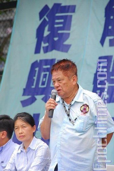 15 июня. Гонконг. На митинге в поддержку 38 млн человек, вышедших из КПК выступил Сунь Бин –племянник первого лидера Гоминьдана и президента Тайваня Сунь Ятсена. Фото: Ли Чжунюань/The Epoch Times