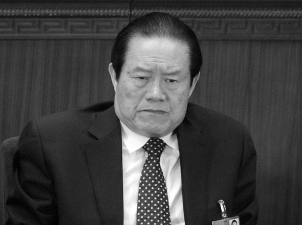Опальный Чжоу Юнкан