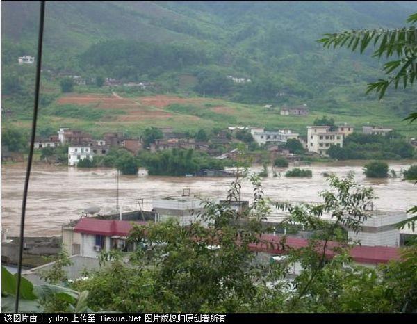 Повінь у провінції Гуандун. Фото з epochtimes.com