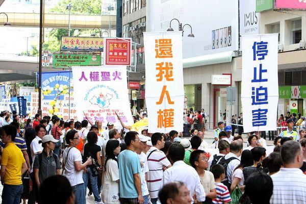 Заключительный этап Эстафеты факела за права человека прошёл в Гонконге 20 июля. Фото: Ли Мин/ The Epoch Times