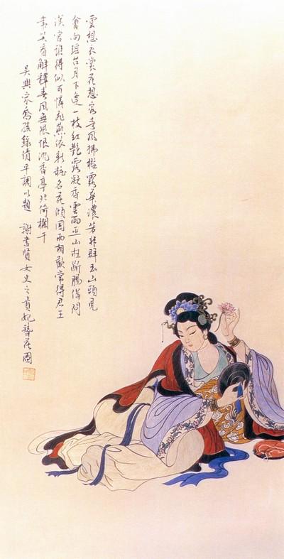 Дружина імператора заколює у волосся шпильку. Художник Цзен Хоус. Традиційний живопис Китаю.