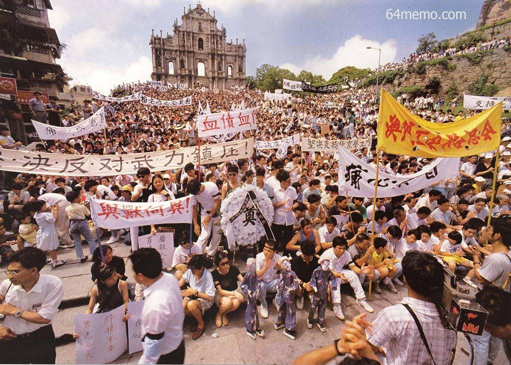 5 червня 1989 р. Жителі Аоміня протестують проти кривавого придушення на площі Тяньаньмень. Фото: 64memo.com