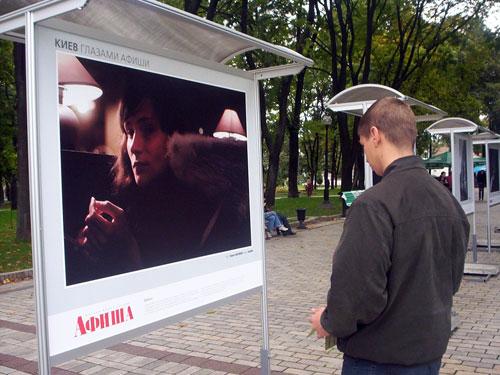 Фотовиставка «Київ очима Афіші». Фото: Ганна Варавва