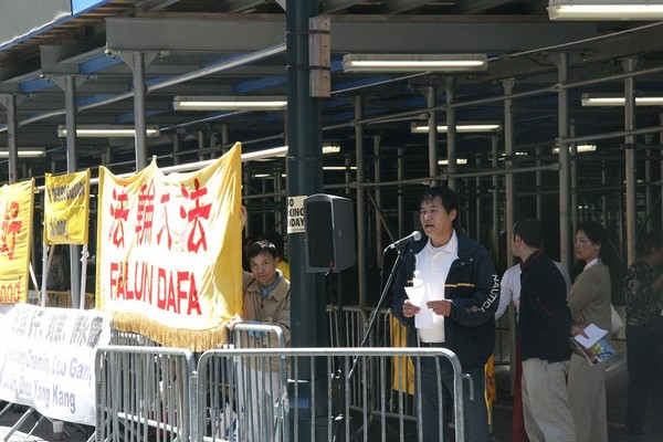 На митинге выступил председатель Ассоциации Фалуньгун Ян Сэн. Фото: Даи Бин/ The Epoch Times