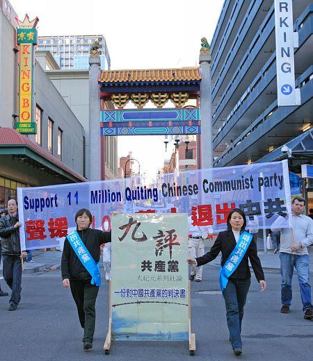 Колонна проходит через китайский квартал города. Фото: Чэнь Мин