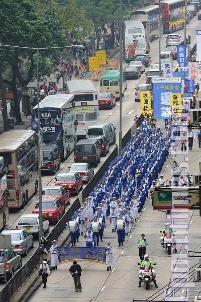 Процесію по вулицях мегаполісу очолив Небесний оркестр, вулиця Цим Ша Цуй. (Wenhan Lin/The Epoch Times)
