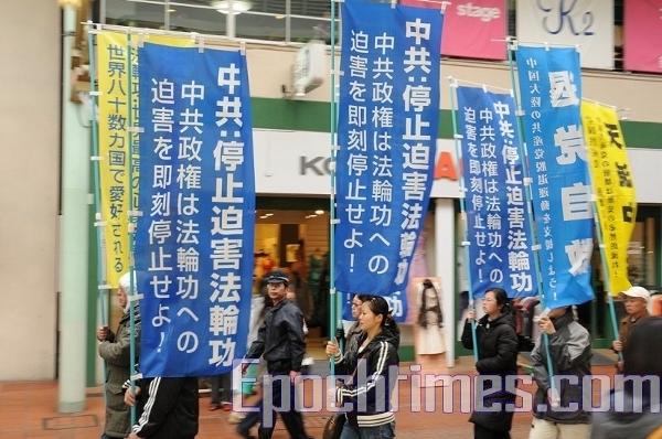 Процесія рухається по діловій частині Кобе. Фото: Hong Kazuo/The Epoch Times