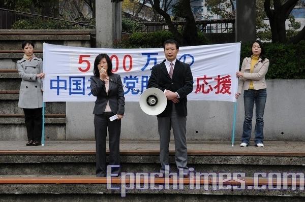 Виступає представник «Усесвітнього центру допомоги по виходу з КПК» пані Чої. Фото: Hong Kazuo/The Epoch Times