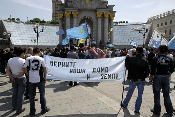 Акція протесту кримських татар, приурочена Дню депортації кримськотатарського народу, відбулася 18 травня в Києві. Фото: The Epoch Times