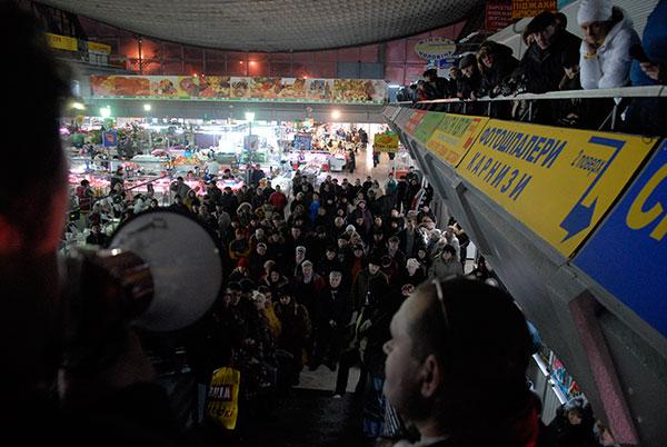 Профспілка влаштувала акцію протесту проти приватизації Житнього ринку і можливого закриття. Фото: Володимир Бородін / The Epoch Times