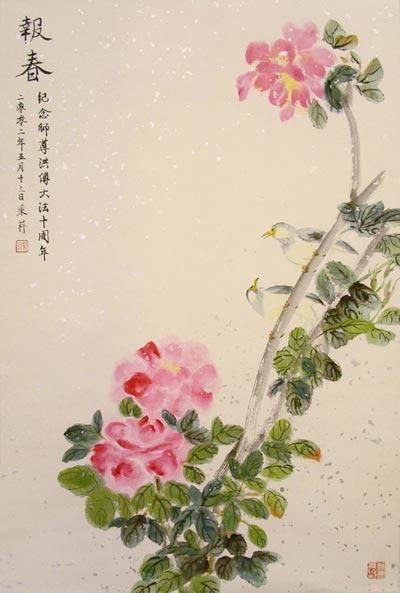 Традиційний живопис Китаю. Квіти сливи. Чжан Цуйїн