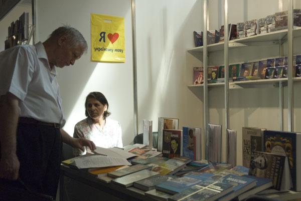 Четверта Київська міжнародна книжкова виставка-ярмарок триває в «Українському домі». Фото: Володимир Бородін/The Epoch Times