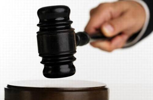 Американский суд приговорил выходца из Украины к 200 годам тюрьмы