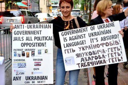 Украинская диаспора приветствовала Януковича в Америке акцией протеста. Фото: pravda.com.ua
