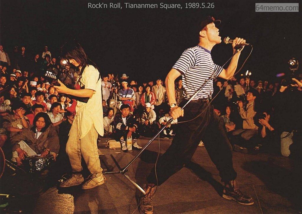 25 мая 1989 г. На площади Тяньаньмэнь студенты провели концерт. Фото: 64memo.com