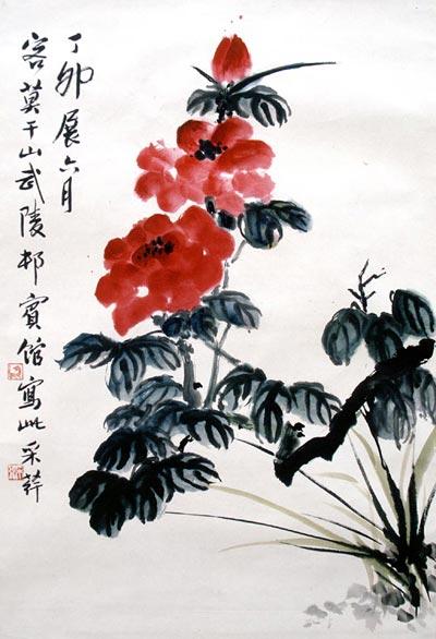 Традиційний живопис Китаю. Квіти. Чжан Цуйїн