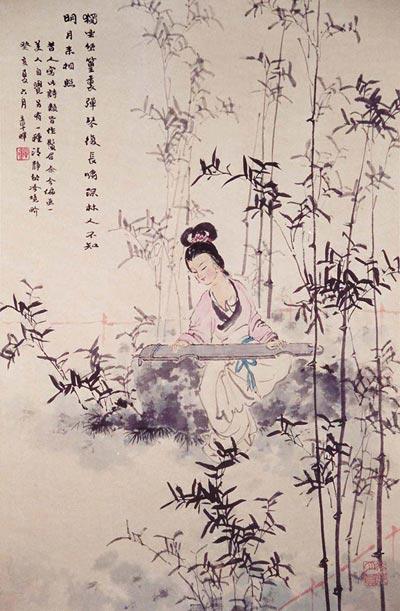 Традиційний живопис Китаю. У бамбуковому лісі дівчина грає на гучжені. Чжан Цуйїн