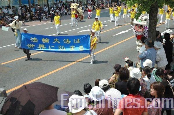 Колонна последователей Фалуньгун, демонстрирующих упражнения. Празднование дня города Ниигата. 9 августа. Япония. Фото: Хун Ифу/The Epoch Times