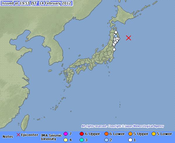 В Японии произошло два землетрясения