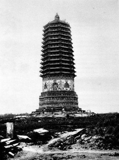 Пагода Паличжуан. Фото с epochtimes.com