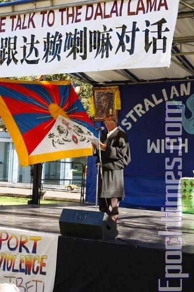20 червня. Сідней (Австралія). Мітинг протесту проти порушення прав людини тибетців. Фото: Сунь Ює/The Epoch Times
