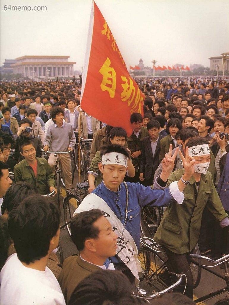 10 мая 1989 г. Велосипедный пробег достиг площади Тяньаньмэнь. На головах у студентов повязки с надписью «Верните мне мои права человека, я хочу жить». Фото: 64memo.com