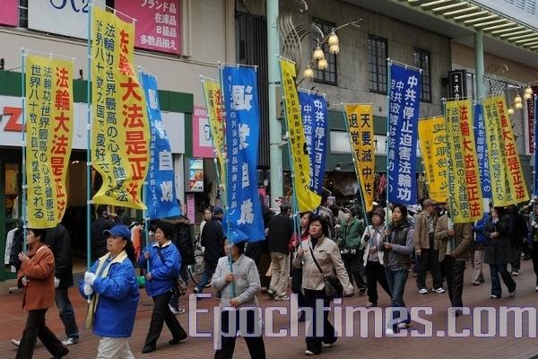 Хід по діловій частині міста. Фото: Hong Kazuo/The Epoch Times