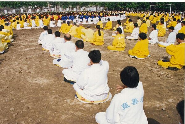 1996 р., р. Ухань провінції Хубей. Колективне виконання вправ Фалуньгун. Фото з minghui.org