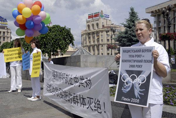 Акція на підтримку Всесвітньої естафети факела на захист прав людини в Києві 31 травня 2008 року. Фото: The Epoch Times