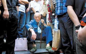 Фото з місця подій. Місто Чунцин. 12 червня 2009 рік. Фото з epochtimes.com
