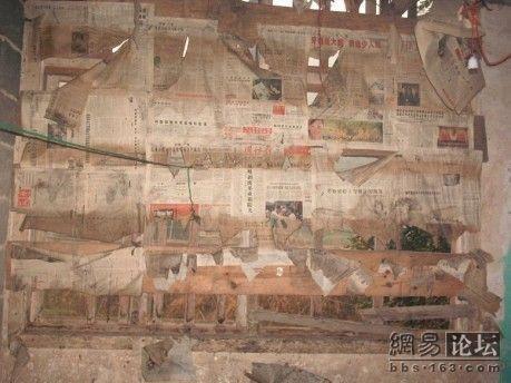 У вікнах класної кімнати немає стекол. Щоб взимку всередину не сильно дув холодний вітер і не залітав сніг, віконні прорізи заклеїли газетами. Фото з secretchina.com