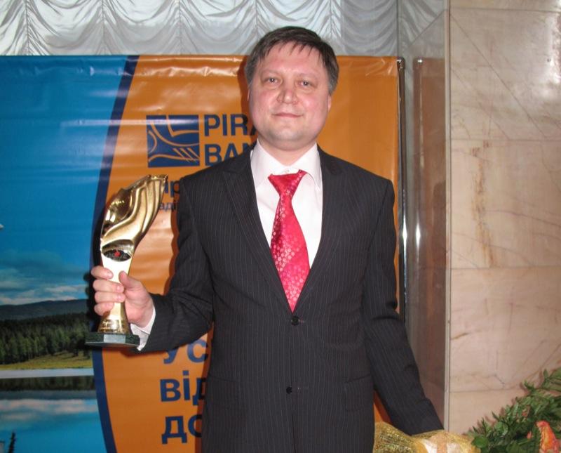 «Лидер туристической отрасли года» стала туристическая компания «TEZ TOUR» во главе с генеральным директором Йосифом Андриком. Фото: Оксана Позднякова/The Epoch Times Украина