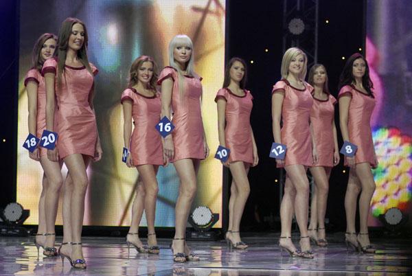 Конкурс «Мисс Украина-2008» прошел в Киеве 23 апреля. Фото: The Epoch Times